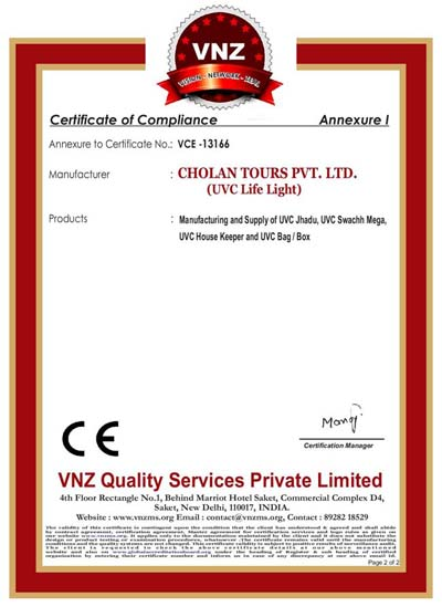 uvc-Approved certification